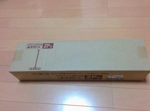 ホスクリーンZP107 軒天 T字