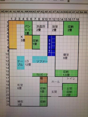 6A2C5B1B-B03F-467B-BA08-BB3E2D50D205